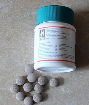 таблетки Цистон
