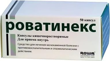 аналоги фитолизина