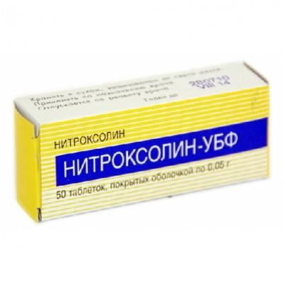 аналоги нитроксолина