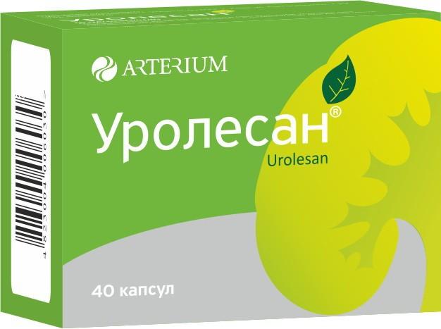 Острый цистит лечение препараты лекарства
