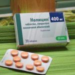 Нолицин при цистите: инструкция по применению и отзывы