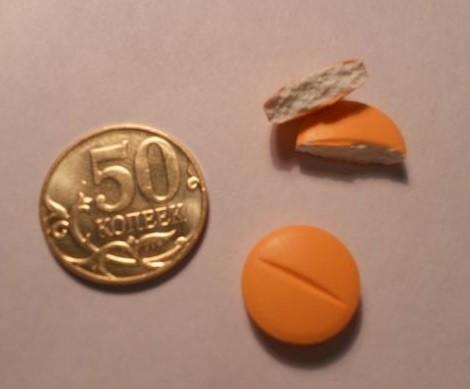 нолицин 8